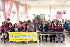 學手機拍攝分享生活 瑞芳大旗艦社區收穫豐