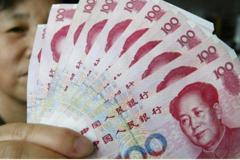 專家:RCEP簽署利好 人民幣升值動能加速