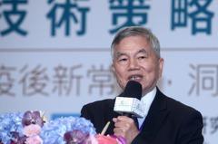 沈榮津:台灣將打造多項中心 助產業升級轉型
