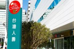 台灣人壽領先業界 PSI、PRI報告雙確信