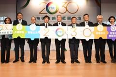 施振榮籲政府掌握5G機會 靠內需培養國際化AIoT項目