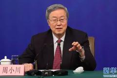 人行前行長周小川:發展電子支付貨幣 要求同存異