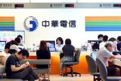 中華電資料中心與行動數據 蟬聯亞太最佳實踐獎