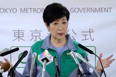 日本東京疫情持續升溫 小池籲民眾盡量不外出