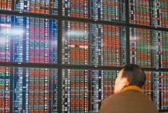 台股開低走高收漲21.43點 三大法人賣超15.12億