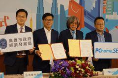 與PChomeSEA合作 高市產品進軍東南亞