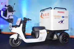 打造創新物流運送模式 威剛推出商用電動三輪車