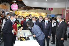 金融博覽會臺銀理財請導盲犬引路 蔡總統參訪也說棒