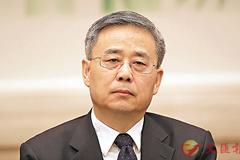 郭樹清:房地產是中國大陸金融風險最大的灰犀牛
