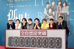 「孤味」影迷扮柯南追片中國小名牌 劇組證實:淡水