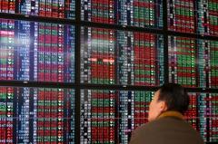 台積電領攻台股收漲124.16點 三大法人賣超84.48億