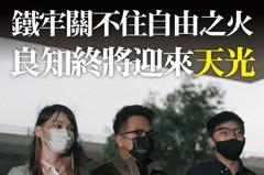 臉書挺黃之鋒 蘇揆:台灣人將跟爭取自由的人站在一起