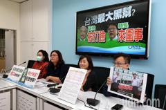 影/國民黨團批蘇揆被打臉縣長來圍事 是台灣最大黑幫