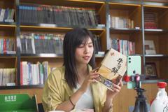 廣州就業機會多 增廣年輕人視野