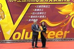 響應國際志工日 消防署表揚救災志工協助防救災企業代表