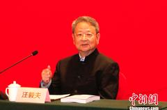 汪毅夫當選大陸全國台研會會長