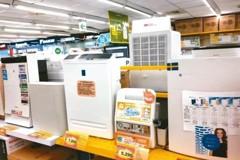 基隆節省住宅家電補助第二波來了 每電戶最高補助8千