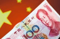 投資陸股 緊盯政策國際情勢影響