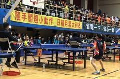 台電今辦電力盃睦鄰桌球賽 吸引千名桌球好手切磋球技
