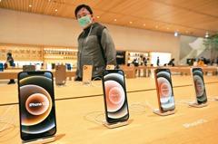 鴻海印度廠傳試產iPhone 12 集團不評論