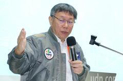 蔡總統說明年蓋1萬5千戶社宅 柯文哲:不想打口水戰