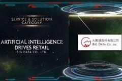 台灣新創第一家! 大數據股份有限公司榮獲亞洲國際創新獎IIA