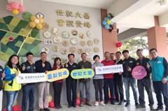 迎百年校慶大崙國小陶板紀念牆揭幕 記錄學校社區特色