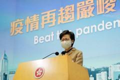 林鄭月娥:已與第三間藥廠達成協議 香港有足夠疫苗