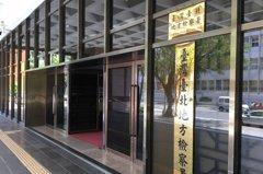 老翁上591拍賣得標國民黨新竹黨產 貸款不成怒控江啟臣