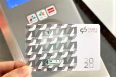 中捷2020紀念卡1000張完售 票卡迷:上班日怎排隊啦?