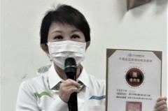 【重磅快評】蔡政府可以宣告盧秀燕的金標章無效嗎?