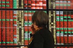 台積電創高台股收漲215.65點 三大法人買超317.38億