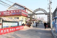 北京市順義區疫情 官方:感染源來自印尼