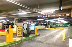 新北蘆洲、新莊、板橋3前瞻停車場 元旦起啟用