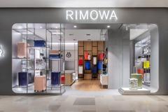RIMOWA拓展台灣市場版圖 進駐新北板橋大遠百開新店