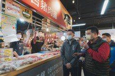 林智堅訪視市場肉品標示 強調標產地、溯源、稽查把關