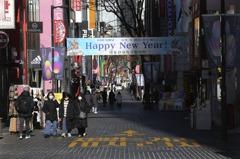 南韓2020年總人口首度減少 出生數探新低