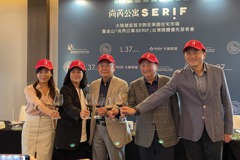 斥資4億美元打造尚芮公寓SERIF 大陸建設首跨美國市場