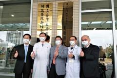 新竹臺大分院今掛牌營運 向醫學中心邁進