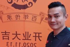 香港前藝人挺港警遭肉搜 到深圳稱「在陸才有安全感」