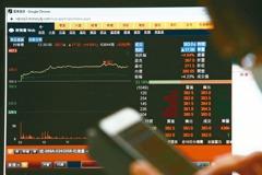存股族鬆口氣 銀行局:限發股息只是銀行改善方式之一