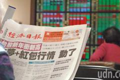 台積電盤中股價飆新高 市值挑戰14兆元