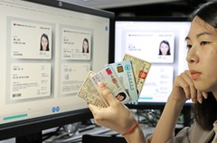 內政部:消除外界疑慮 再全面換發數位身分證
