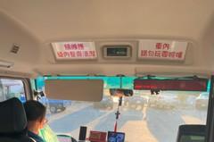 4人以上發車 南投客運幸福巴士開到魚池國姓