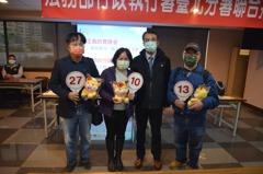 新年首場聯合拍賣開紅盤 台北分署進帳1100萬
