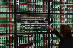 台股創歷史天量收跌16.9點 三大法人賣超89.56億