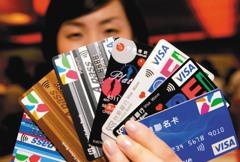 悠遊聯名卡 自動加值回饋賺好康