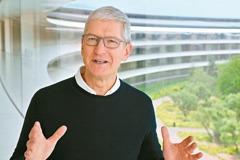 蘋果獎賞主管 要看ESG績效