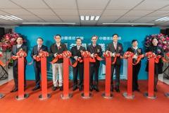 台壽保產險與資融 更名為中國信託產險