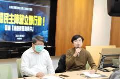 香港大拘捕 立法院前議員籲台在政治庇護規定更程序化
